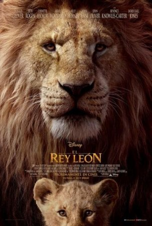 El Rey Leon BDrip XviD Castellanos